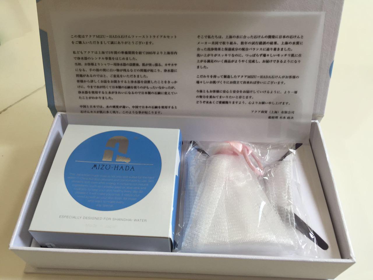 上海Aquaアクア石鹸洗顔